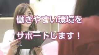 札幌チャットレディageha-札幌の女性必見!高収入求人-