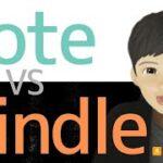 【必見】noteの有料記事とKindle出版、どちらが稼げるのか解説、電子書籍出版のビジネスへの生かし方について